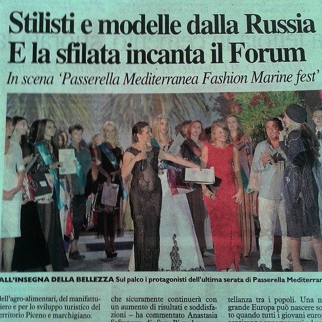 sfilata-2015-articolo